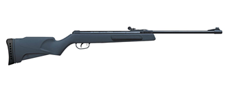 Gamo Shadow-640 4,5 мм