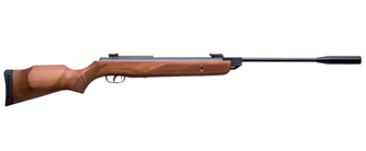 Gamo Hunter 1250 4,5 мм